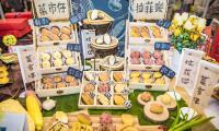Lần đầu tiên TP.HCM tổ chức Triển lãm quốc tế về thiết bị làm bánh